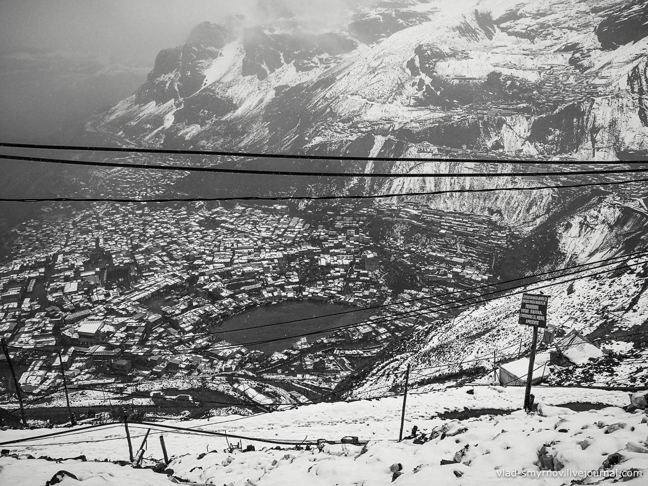 La Rinconada. Вид на рабочую слободку