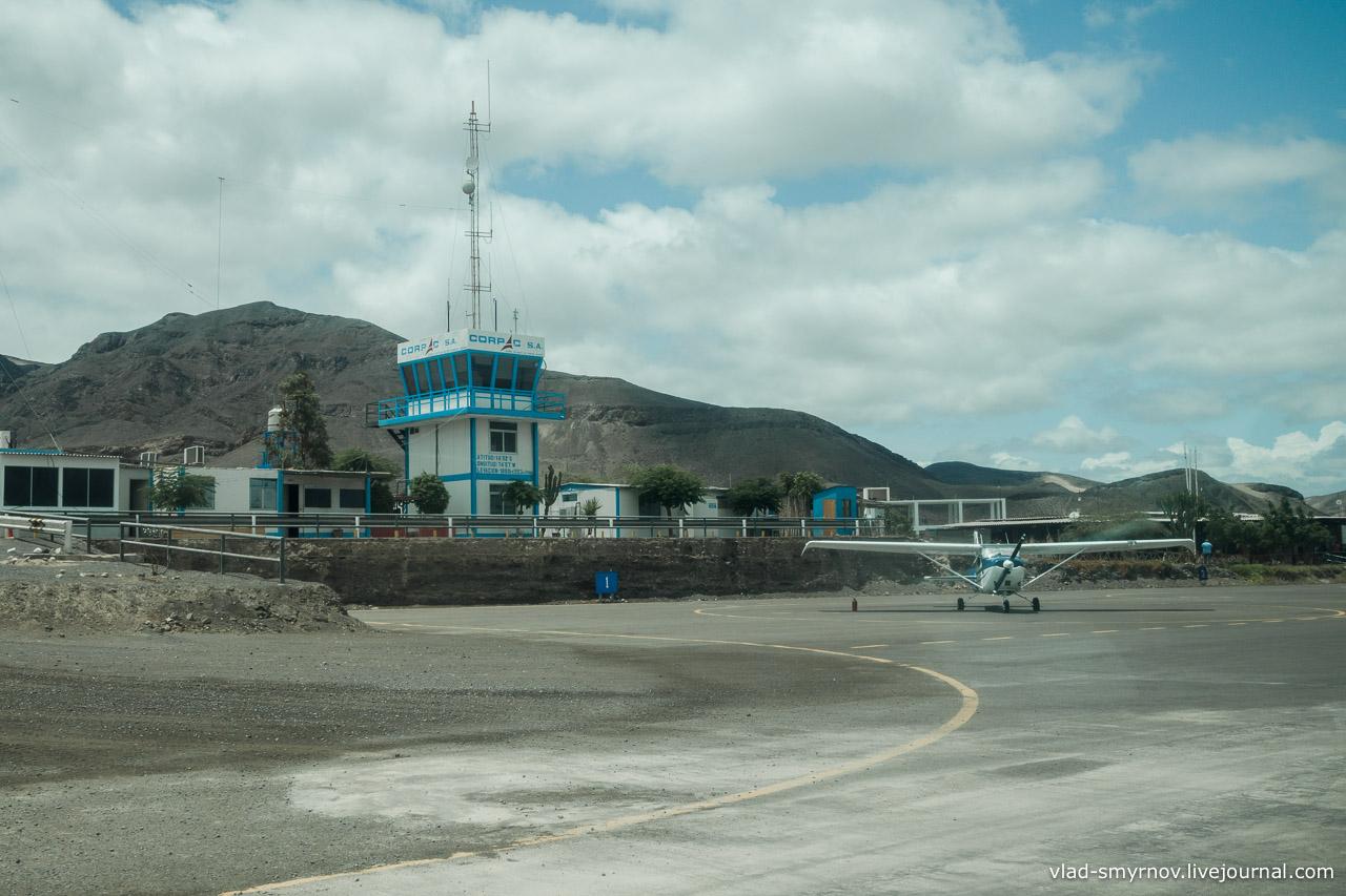 Аэропорт Наска