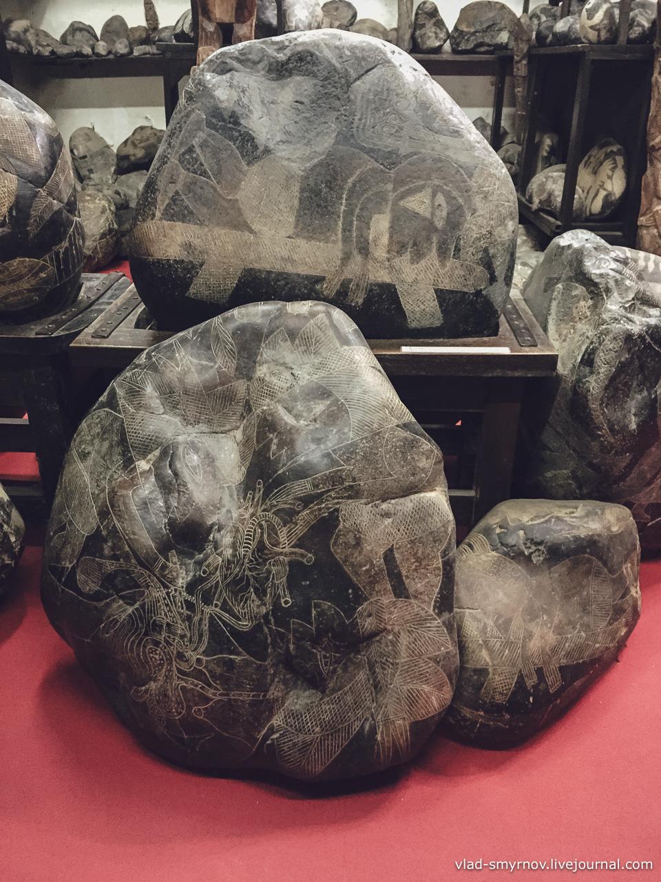 Ica stones/ Камни Ики