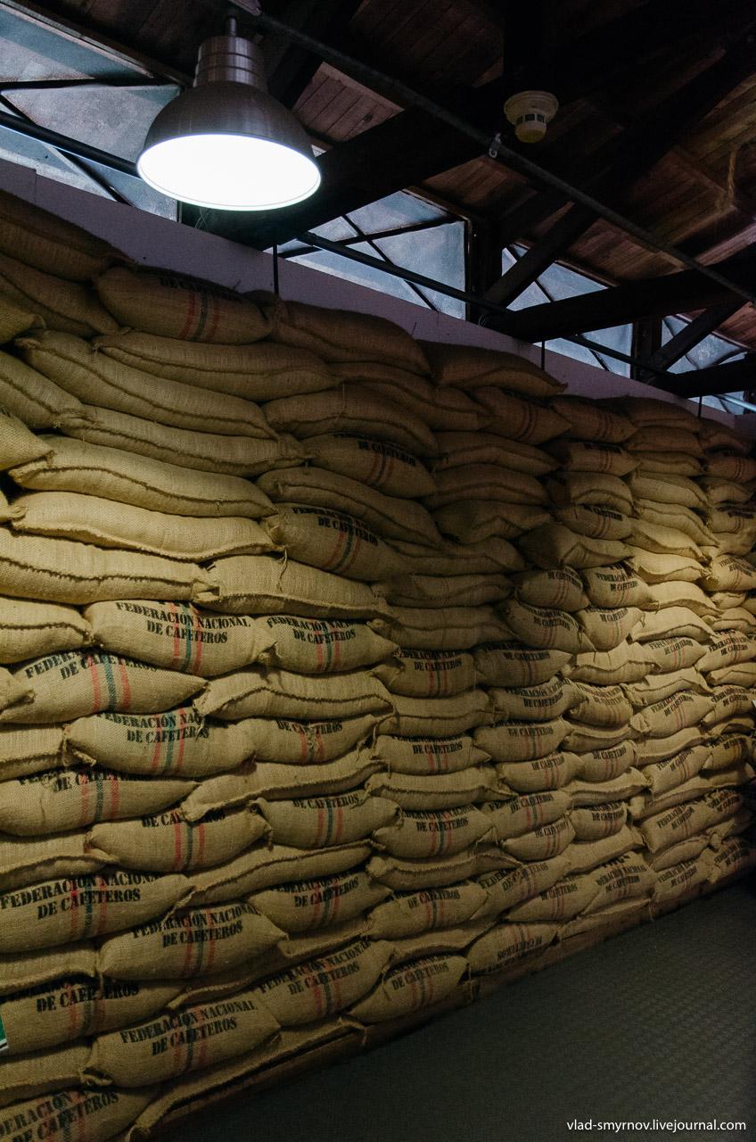 Кофейный склад
