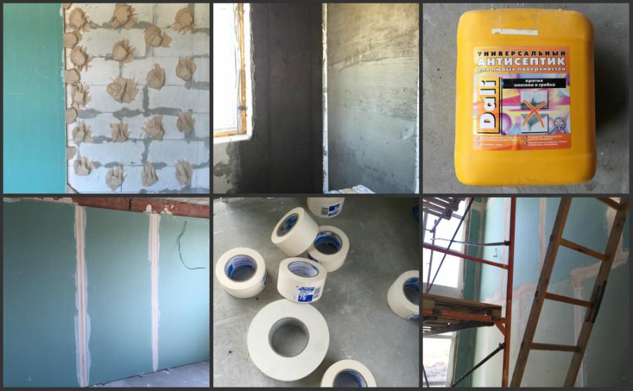 Выравнивание стен в частном доме