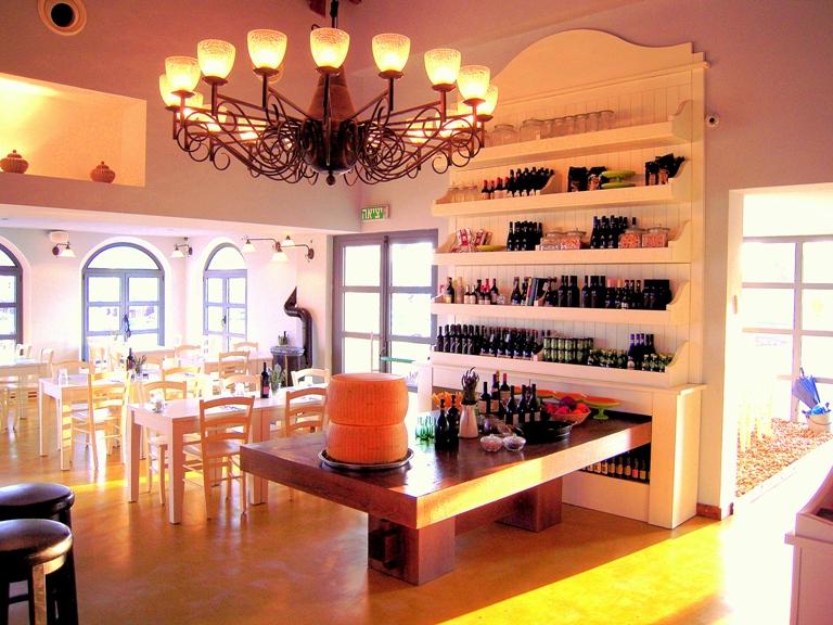 7 бар вин