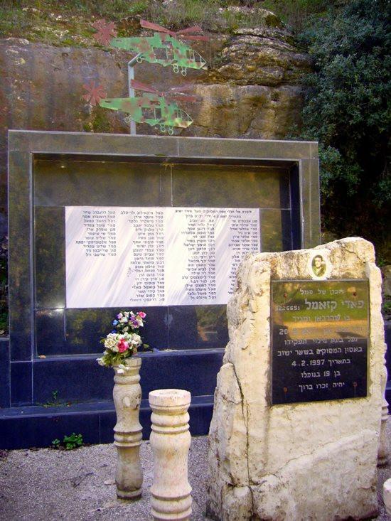 8 мемориал
