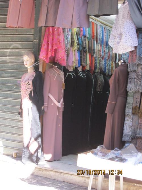 иерусалим мус мода