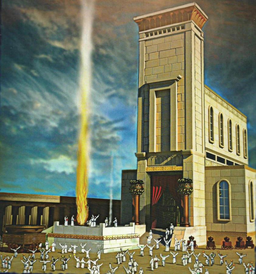 3 Храм