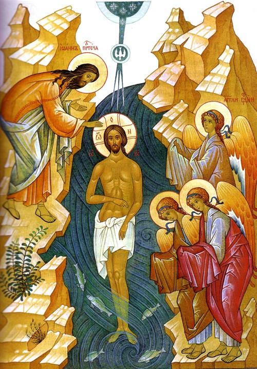7 икона крещение