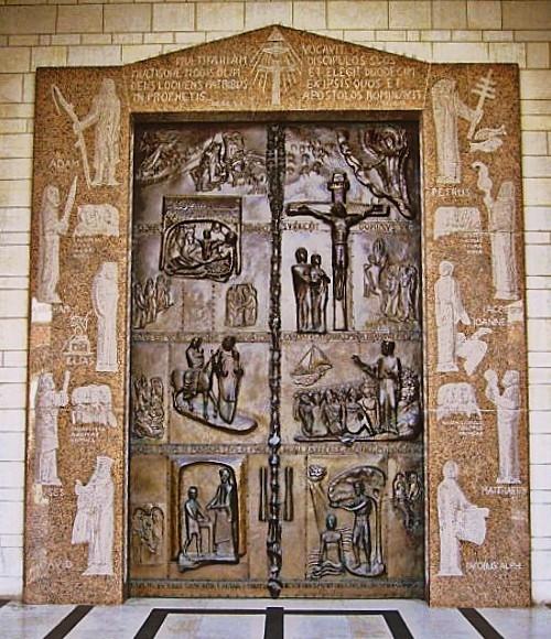 1 базилика вход