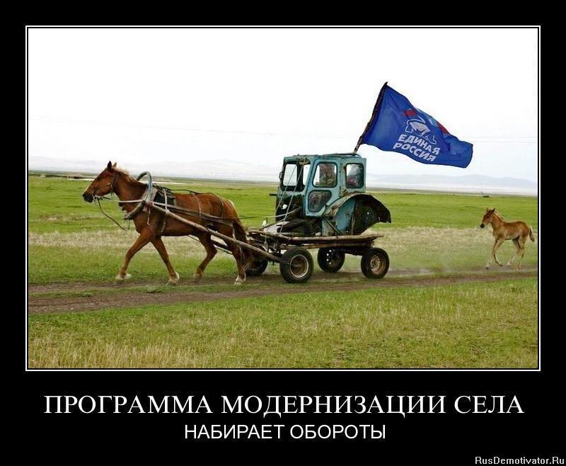 Санкции стали ключевым фактором, который заставил Россию вести переговоры, - Порошенко - Цензор.НЕТ 5062