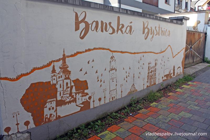 2017-07-07 Баньська Бистриця_(55).JPG