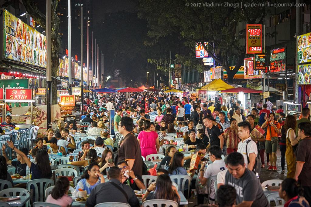 Джалан Алор - улица чревоугодия в Куала Лумпуре