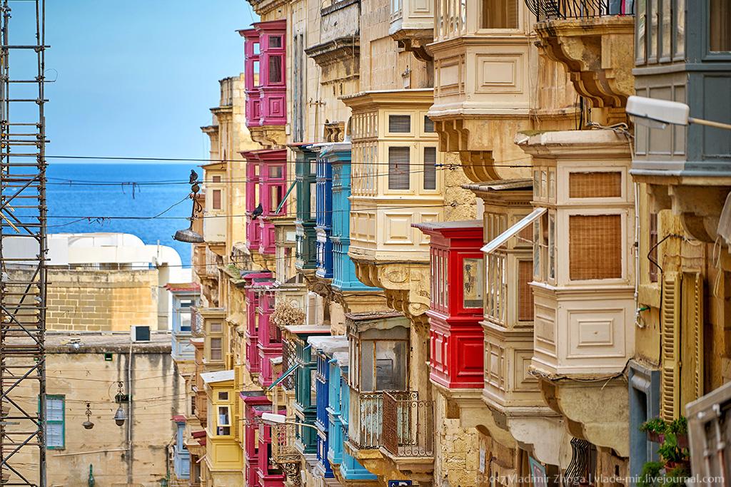 Нету дома без балкона (Мальта)