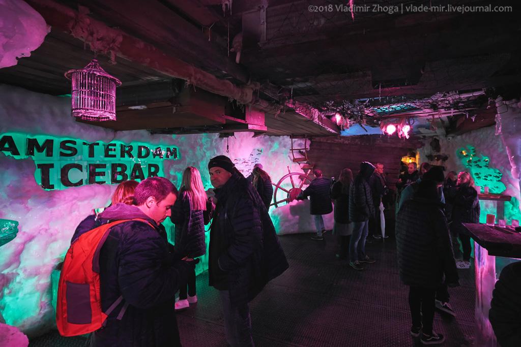 Выпить холодненького в ледяном баре Амстердама