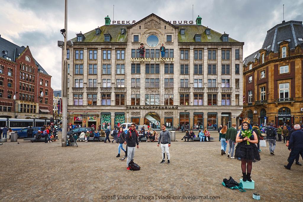 В гостях у Мадам Тюссо в Амстердаме