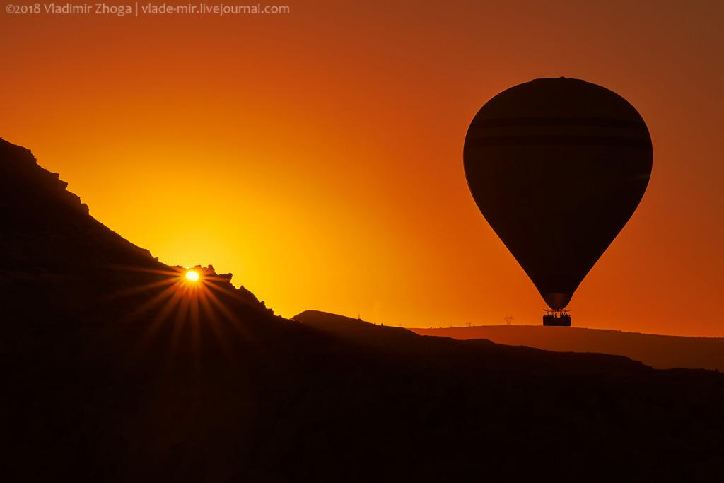 Полет на воздушном шаре в Каппадокии или лучший рассвет в моей жизни!