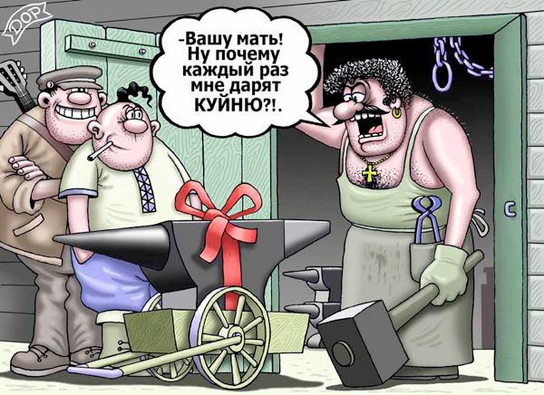 podarok-2012