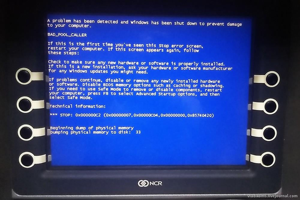 ATM_BSOD.jpg