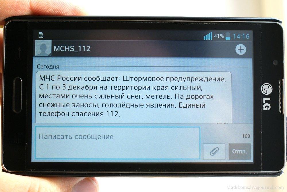 DSC01501