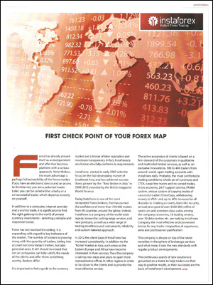 sme_august_2012_page_screen