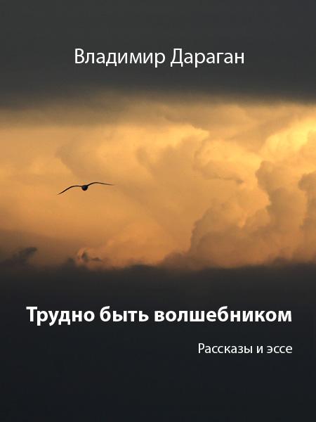 2014-08-02-03