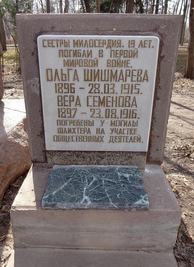 Надгробные надписи сыну юмором изготовление фото для памятника 2 в краснодаре