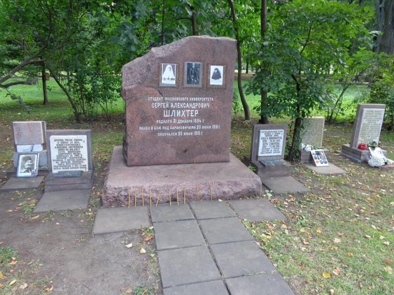 Установка надгробных памятников северное кладбище вов за счет государства памятники из гранита заказать золотоноша