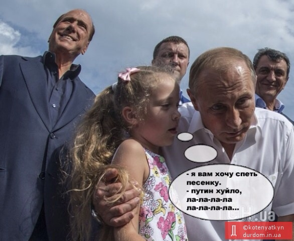 Кабмин уволил замминистра регионального развития Абрамовского - Цензор.НЕТ 7646