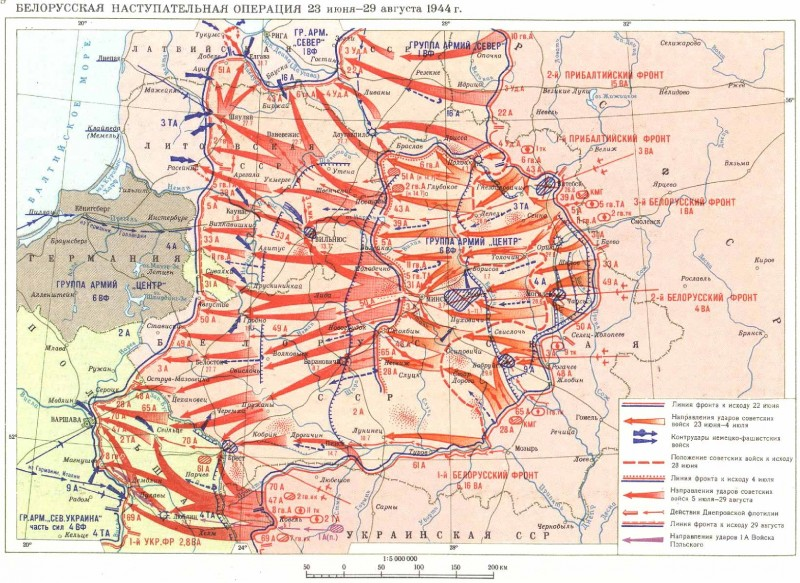 1944 belorus.jpg
