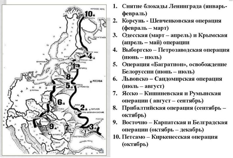 1944 10 002.jpg