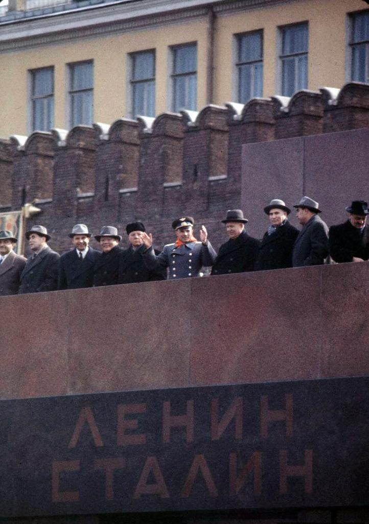 Гагарин – Русский, Советский, Коммунист!