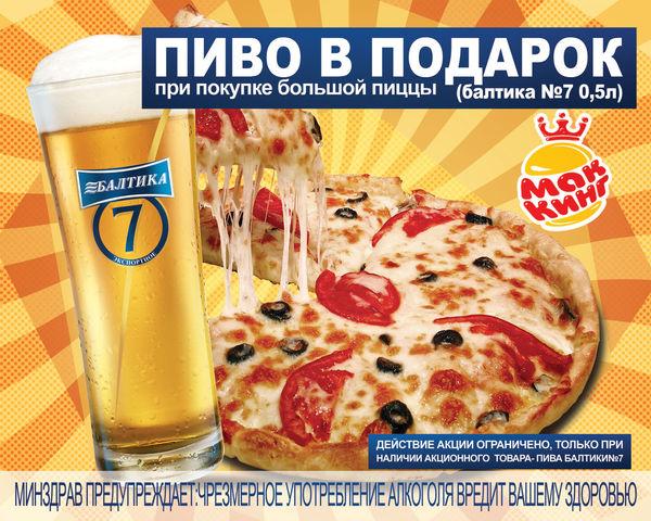 всех сторон круглосуточная доставка пива череповец замок