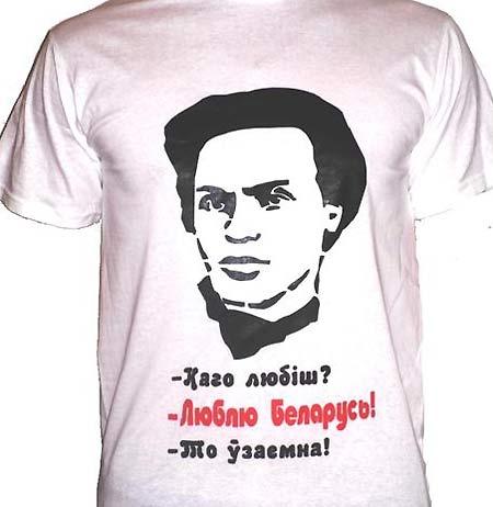 Kalinovsky5