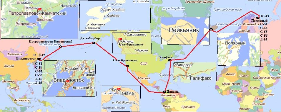 подводные лодки в панамском канале