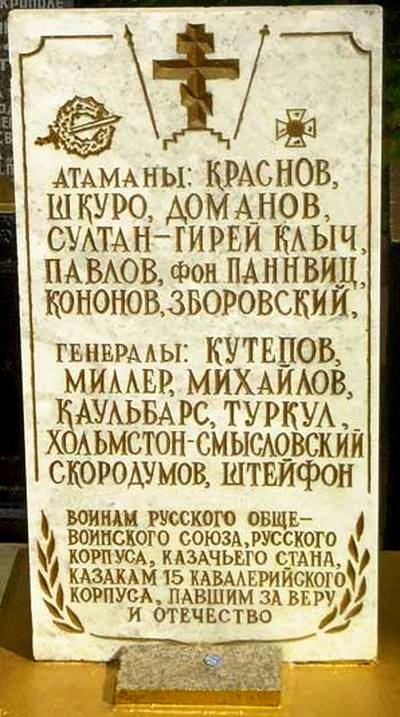 эсэсов