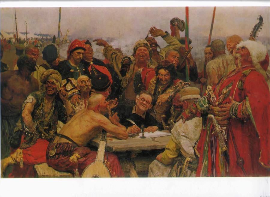 Казаки пишут турецкому князу фото 44-450
