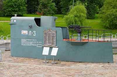 конов-2 - рубка
