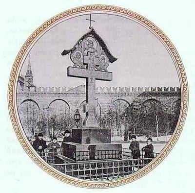 крест на месте гибели князя
