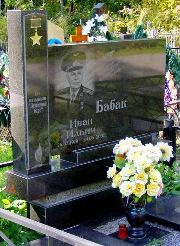 Могила Бабака-2-а