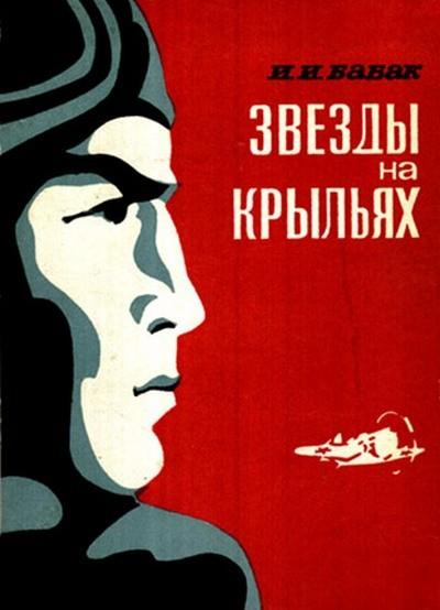 Книга Ивана Ильича