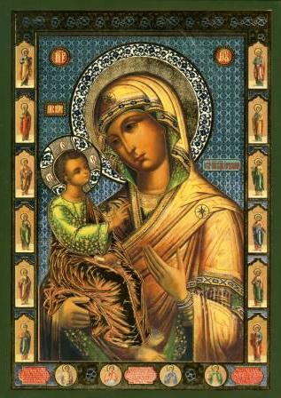 Икона Иерусалимской Божией Матери.jpg