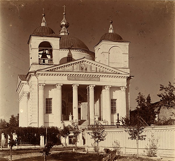 Ильинско-Тихоновская церковь  в Ярославле