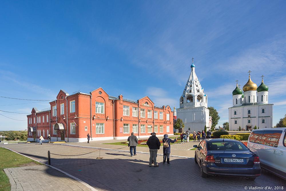 Коломенское уездное училище