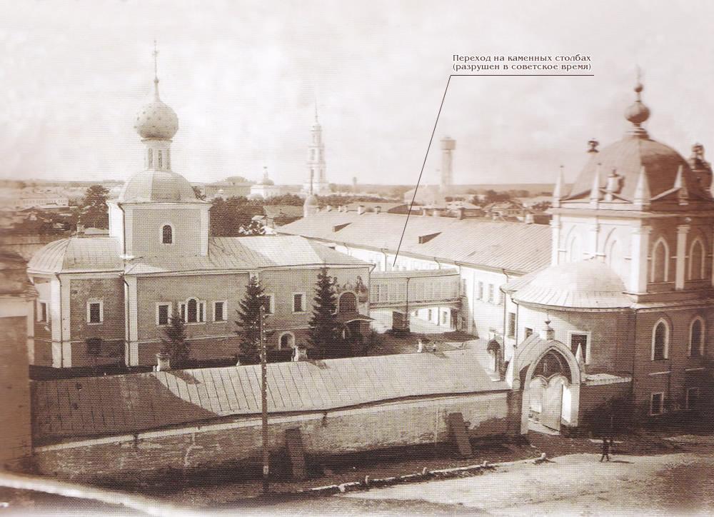Троицкая церковь с переходом в Архирейские палаты