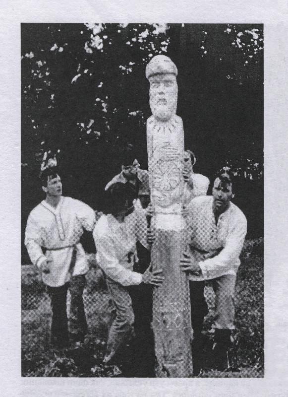 Даждьбог - 1987 год