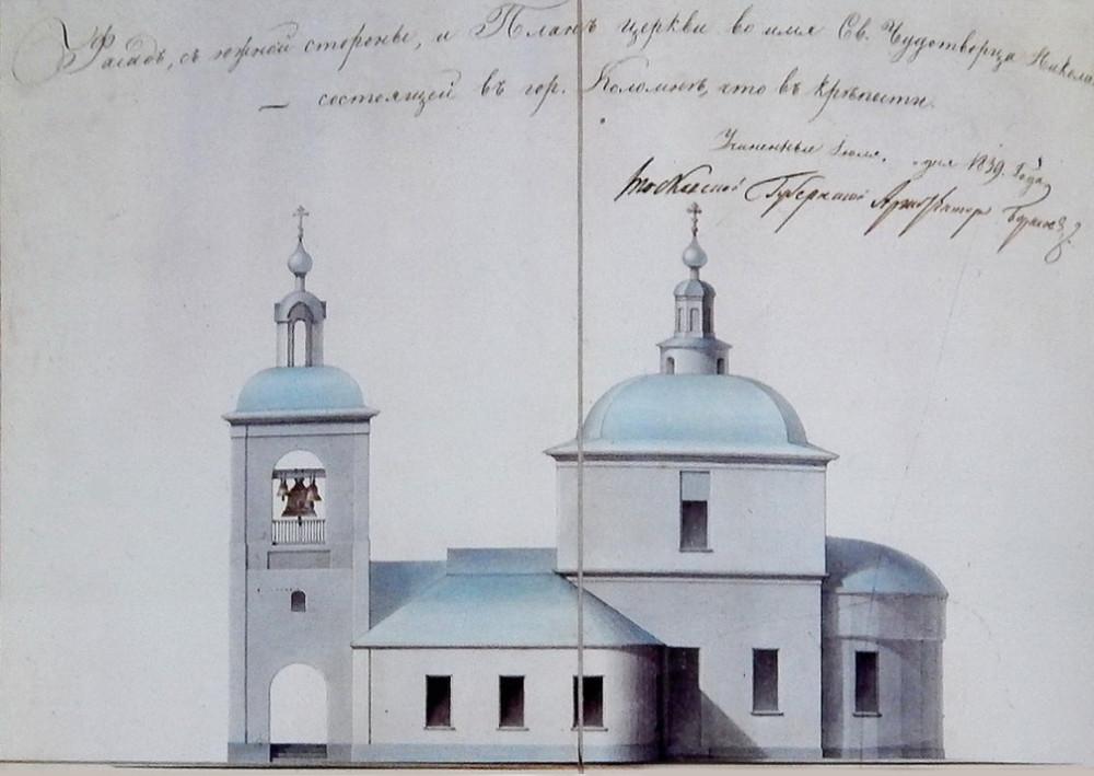 Фасад церкви Николы Гостиного накануне перестройки XIX века. 1839 г.