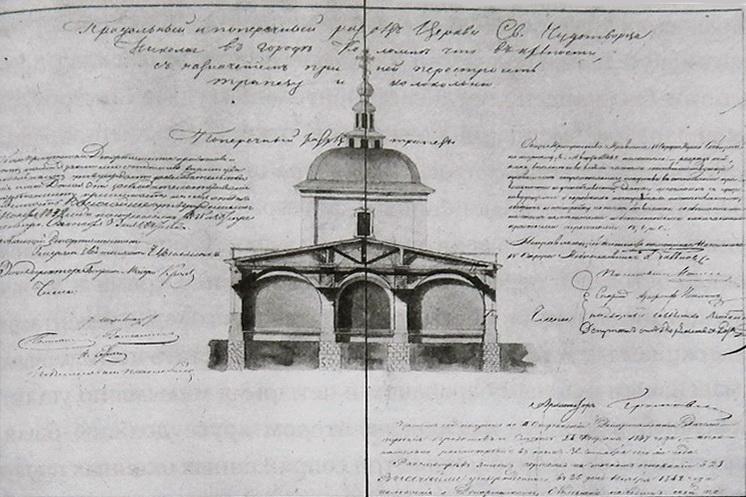 Проект перестройки храма 1842 г.