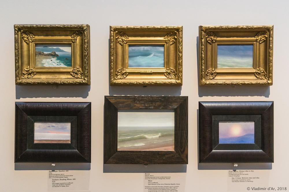 Выставка Архипа Куинджи - 028 (1 из 1)_новый размер.jpg
