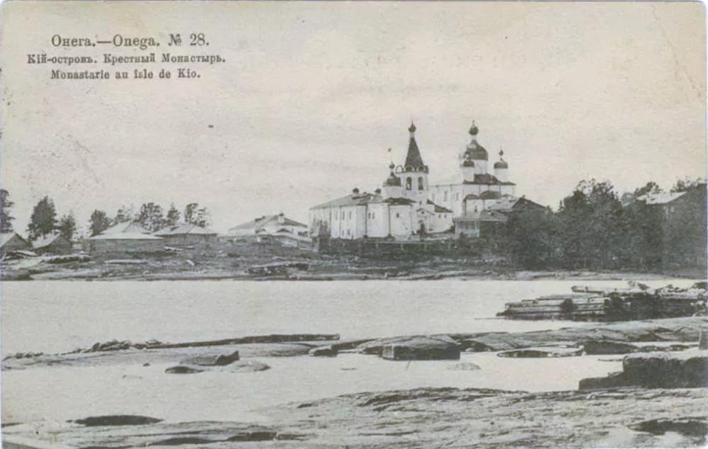 Кий-остров. Крестный монастырь.