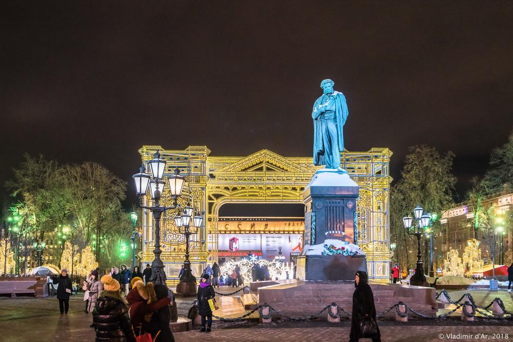 Предновогодняя Москва 2019_01.jpg