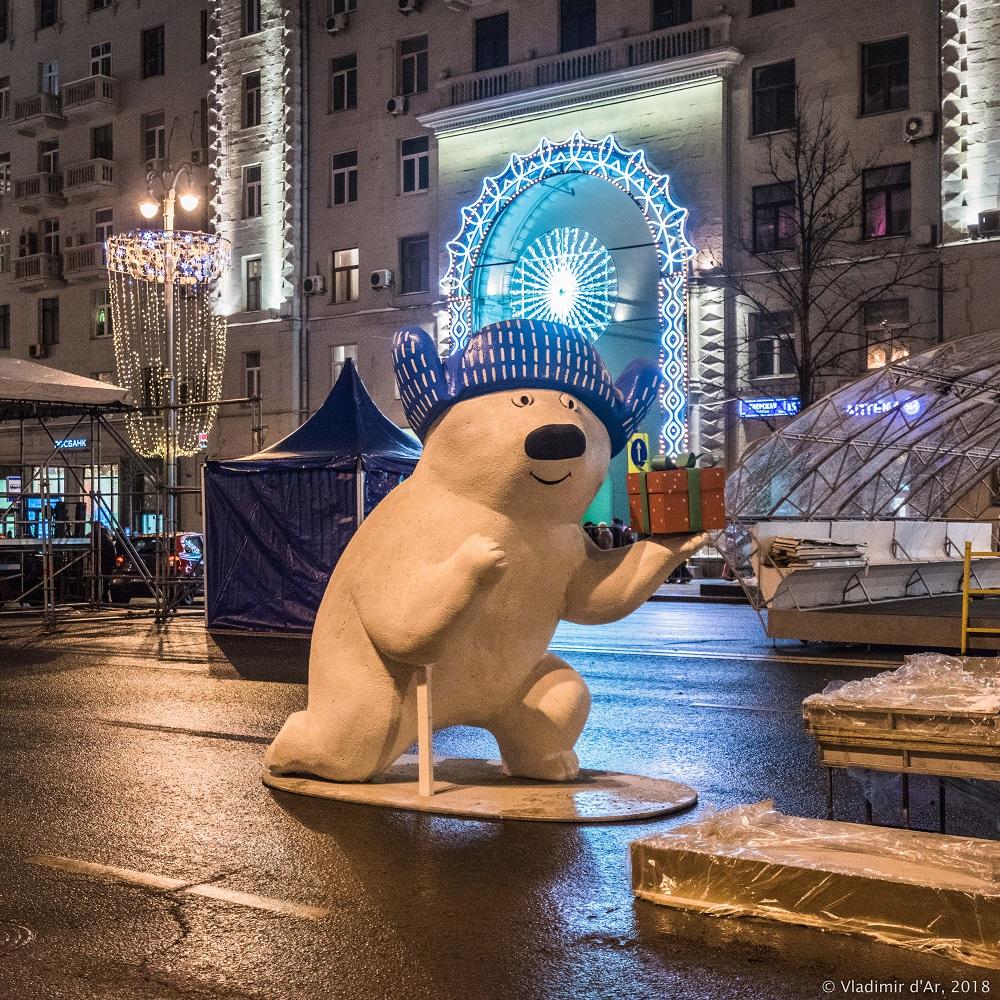 Предновогодняя Москва 2019_08.jpg