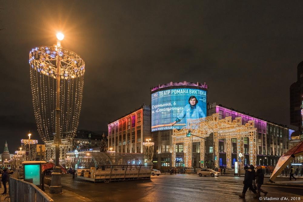 Предновогодняя Москва 2019_16.jpg